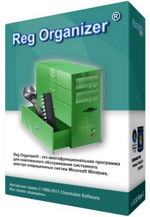 Reg Organizer 5.45 Final (2012) PC