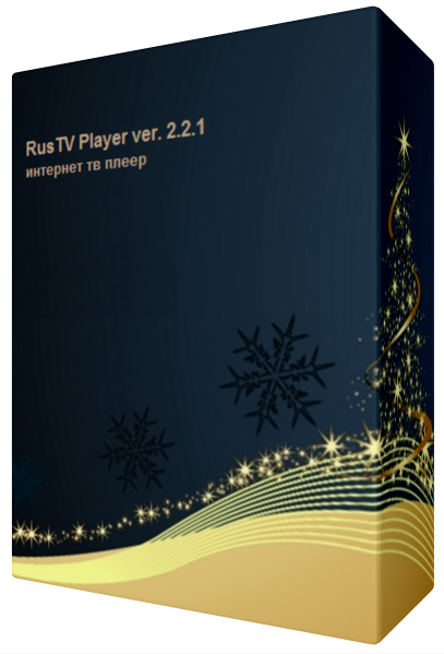 RusTV Player v 2.2.1 (2011) РС