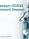 Антивирус ESET NOD32 On-Demand Scanner 13.06.2011 v.6220