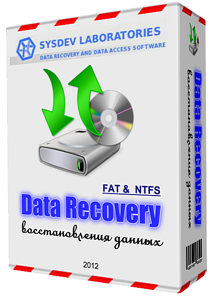 Raise Data Recovery for FAT/NTFS v5.5.1 Final