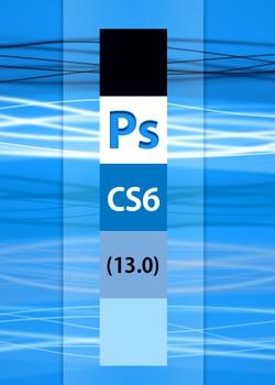 Adobe Photoshop CS6 13.0 (2012) Украинский присутствует