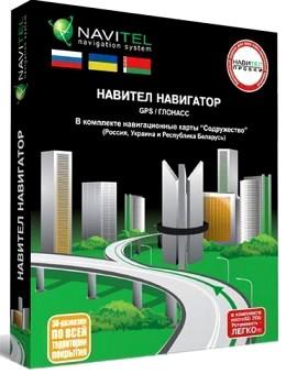 Навител Навигатор 5.5.1 + карты Q3 2012 Россия