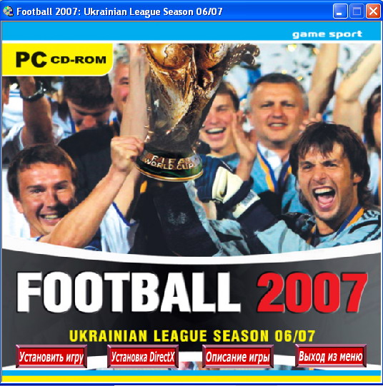 FIFA 2007 - Ukrainian League (2007)
