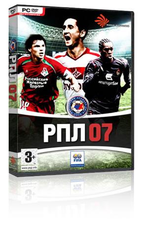 FIFA 07 - Российская Премьер-Лига + русский язык (2007)