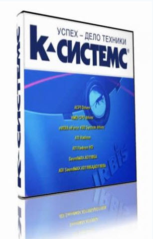 Драйверы K-Systems 9.05.1 XP-Vista x86-x64