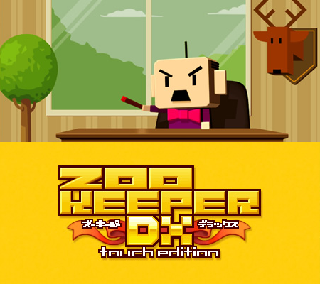 ZOOKEEPER DX Touch Edition 1.0.1